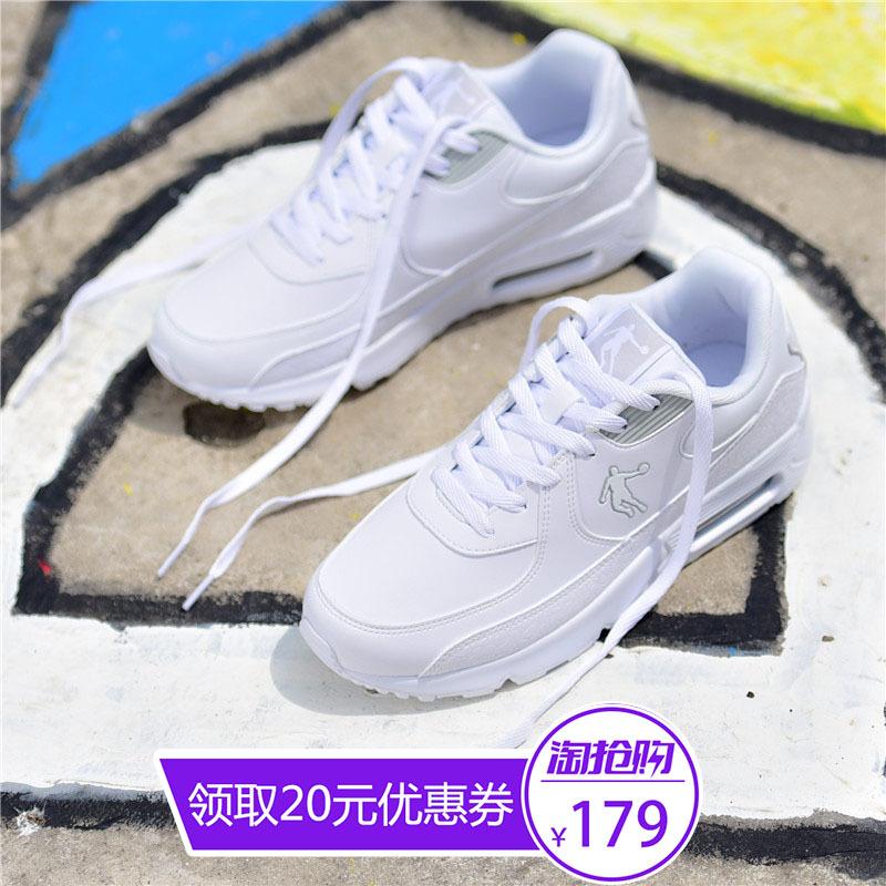 乔丹女鞋跑步鞋纯白色运动鞋气垫增高旅游鞋春款皮面舒适复古波鞋