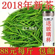 简装正宗250g年新茶雨前茶叶二级珍稀绿茶春茶2018大山坞安吉白茶