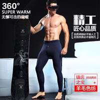 Antarctic men's warm pants thickening plus velvet pants autumn pants underwear pants tights cotton pants bottoming winter pants