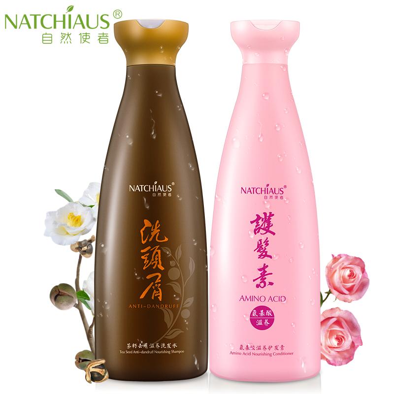 自然使者 茶籽去屑止痒洗发水+氨基酸护发素5元优惠券