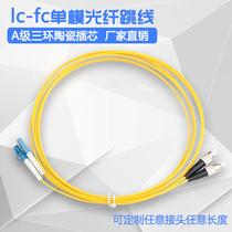 电信OM2尾纤12550米多模光纤跳线双芯3SCST菲尼特Pheenet