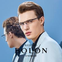 暴龙纯钛镜架时尚文艺方形上半框超轻可配度数男商务近视眼眼镜框图片