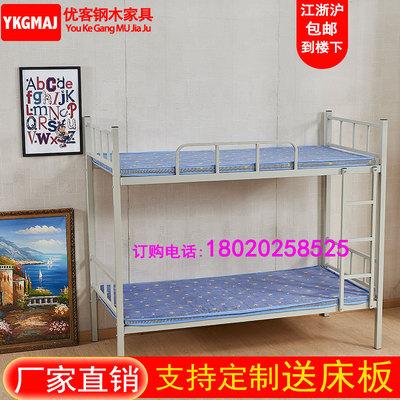 上下铺床成人铁床双层床宿舍床学生高低床员工床上下铺成人铁艺床实体店