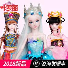 叶罗丽娃娃正品罗丽仙子低价冰公主29cm夜萝莉精灵梦全套女孩玩具