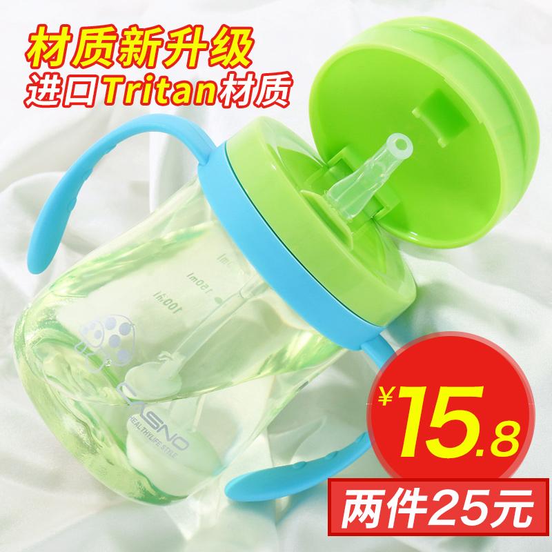 宝宝饮水瓶