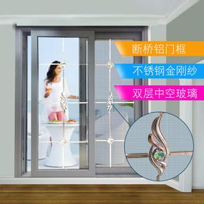 铝合金定制推拉门窗推拉门钢化玻璃不锈钢金刚纱网门窗定制家具