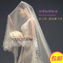 妖精 新娘头纱婚纱新款韩式2017头纱超长款3米头纱软拖尾蕾丝060