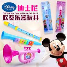 迪士尼儿童小喇叭宝宝吹奏乐器竖笛萨克斯口琴口风琴口哨音乐玩具图片