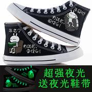 秋季男鞋高帮帆布鞋学生布鞋手绘平板鞋百搭休闲潮鞋韩版发光鞋子