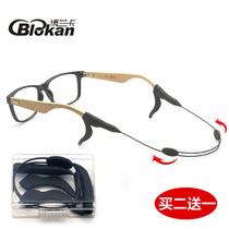 标准版mid运动防滑眼镜打球跑步健身眼镜超轻全框眼镜伊视可