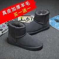新款冬季羊毛雪地靴女5854短筒磨砂真皮男靴防水加厚保暖男士棉鞋