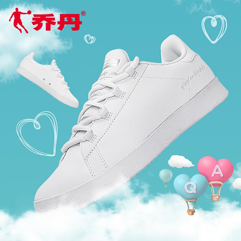 乔丹女鞋板鞋女2018夏季新款韩版潮小白鞋女休闲鞋白色滑板运动鞋