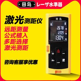田岛手持测距仪激光高精度红外线测量仪量房仪电子尺40/80/120米图片