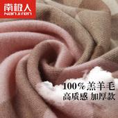 羊毛围巾女冬季韩版百搭简约英伦羊绒男披肩加厚秋冬超大两用冬天