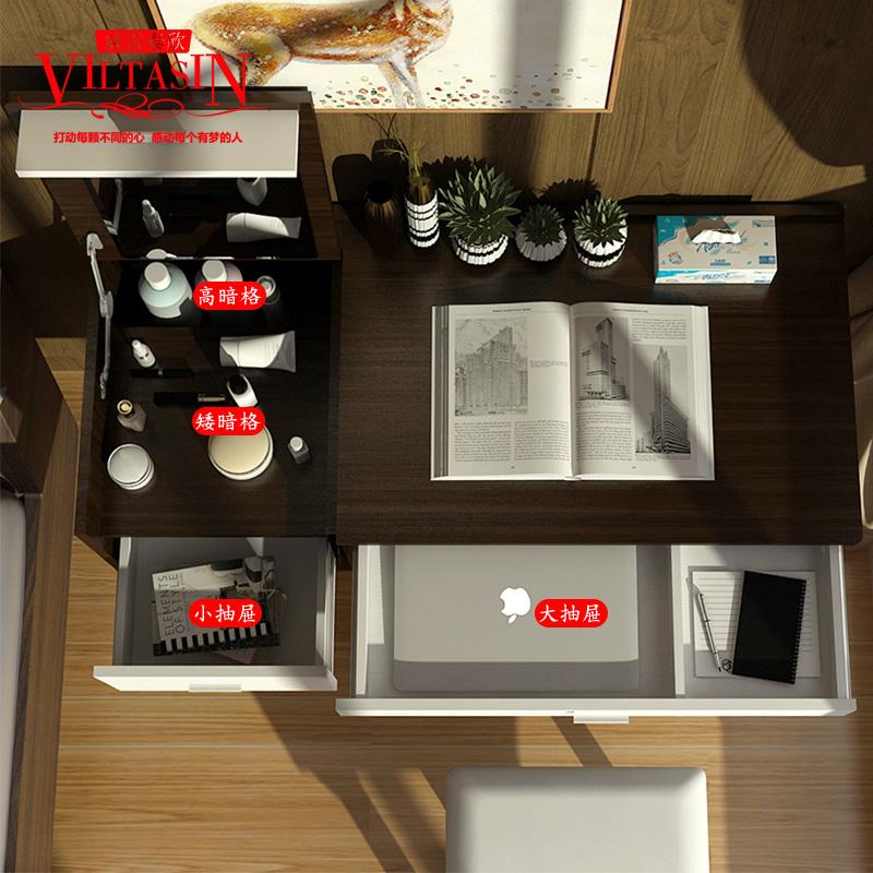 威雷泰欣 梳妆台现代简约 卧室化妆桌子小户型多功能书桌电脑桌