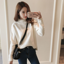 2018 autumn and winter new high collar sweater female Korean version of the set of students long sleeve loose knit bottoming shirt wild thickening