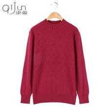 柒俊冬鄂尔多斯市产中老年羊绒衫女式半高领时尚保暖打底针织毛衣