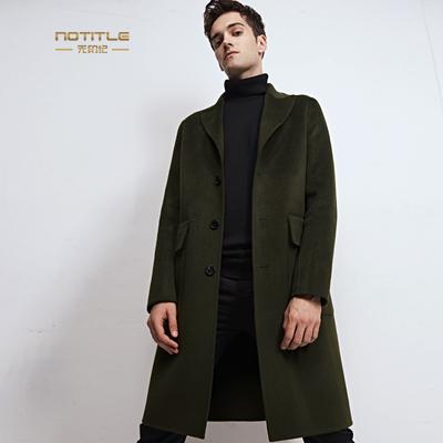 无印纪双面呢长款新尼子外套男羊毛大衣中长款羊绒外套西装领风衣