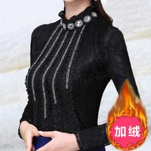 加绒加厚蕾丝衫2017秋冬新款韩版长袖女装上衣高领保暖打底衫t恤