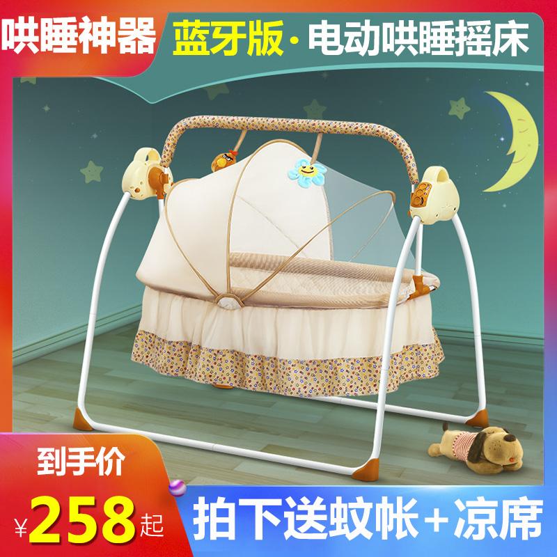 婴儿摇床电动摇篮床睡篮宝宝新生儿童摇摇床智能哄娃睡神器0-3岁