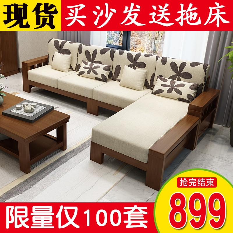 胡桃木沙发全实木中式