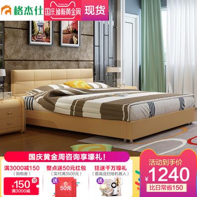 格杰仕皮床1.8米软床头双人床婚床现代简约床主卧榻榻米欧式家具