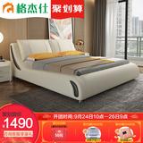 格杰仕真皮床1.8米软床头双人床现代简约主卧婚床榻榻米欧式家具