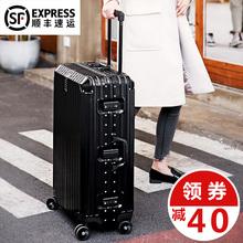 拉途行李箱万向轮男女拉杆箱旅行箱学生28寸铝框潮20寸复古皮箱子