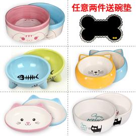 宠物碗泰迪狗碗陶瓷猫咪碗猫盆小狗陶瓷碗盆猫食盆水碗猫狗日用品图片