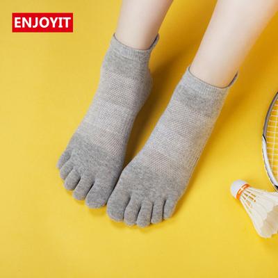 女士五指袜女棉袜分趾袜子女短袜夏季薄款五趾袜低帮网孔脚趾袜