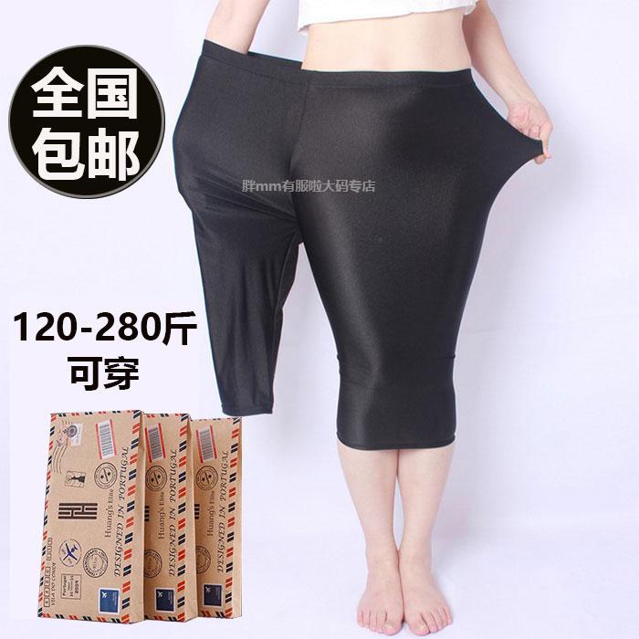 300胖mm200斤250加肥加大码高腰弹力七分光泽打底裤女夏季薄款特7