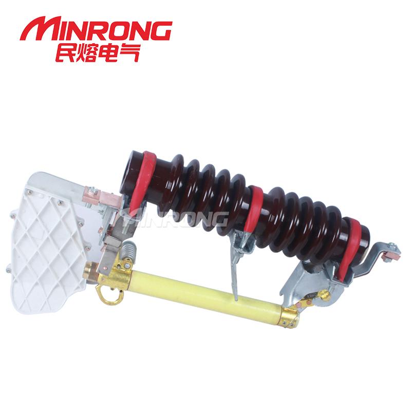 民熔 RW11-10F/100A 200A户外高压跌落式熔断器 10kv柱上令克开关