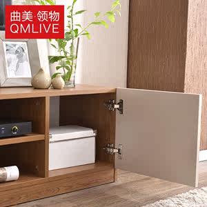曲美家具家居客厅现代简约客厅电视柜矮柜北欧木质卧室电视柜组合