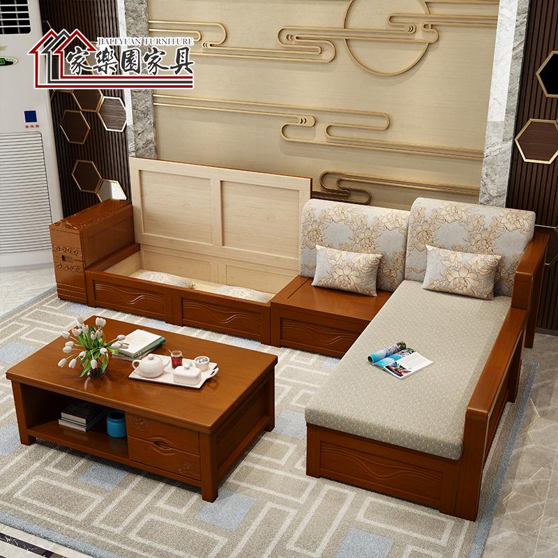 木布结合沙发