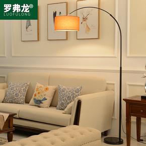 钓鱼落地灯客厅沙发灯卧室床头灯宜家北欧麻将灯创意调光立式台灯