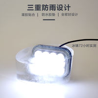 Electric light tricycle led headlights super bright glare motorcycle lights external modified super bright battery car spotlight