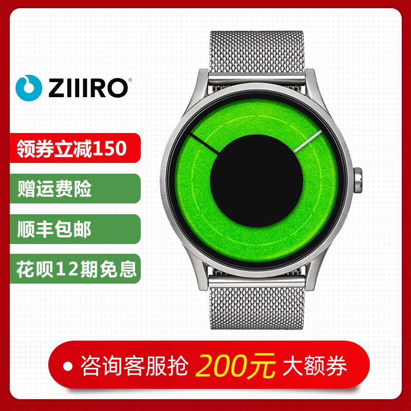 ZIIIRO手表女简约光年ins渐变新概念创意小众石英抖音网红手表男