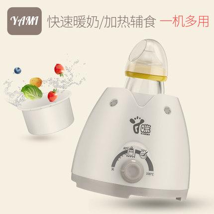 丫咪暖奶器 恒温器二合一热奶器温奶器婴儿多功能奶瓶加热器自动