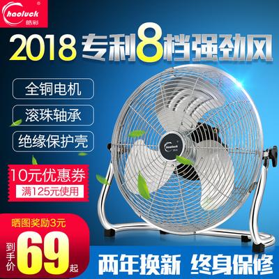 商用电风扇