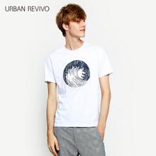 棉T恤ML14S4EN2001 UR2018夏季新品 圆领短袖 个性 基础款 修身 男装