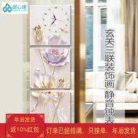 现代简约玄关装饰画三联无框画钟表客厅卧室竖挂水晶静音钟表挂画