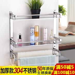 卫生间毛巾架 304不锈钢挂架置物架免打孔加厚双层双杆浴室浴巾