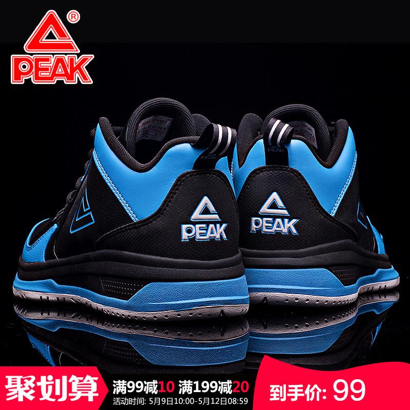 匹克篮球鞋男鞋正品低帮