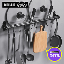 304 stainless steel kitchen racks kitchen knife kitchen hook pendant rack hanging rod Free punch wall black