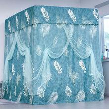 ベッドカーテンシェード布蚊帳家庭用ベッド幔ベッドルームダストトップインプリンセス風1.5メートルブラケット統合1.8メートル