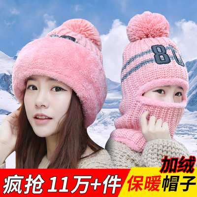 帽子女冬天韩版百搭针织帽甜美可爱毛线帽冬季护耳保暖围脖一体潮