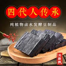 火宫殿生胚20片湖南长沙正宗经典特产油炸黑色臭豆腐零食小吃