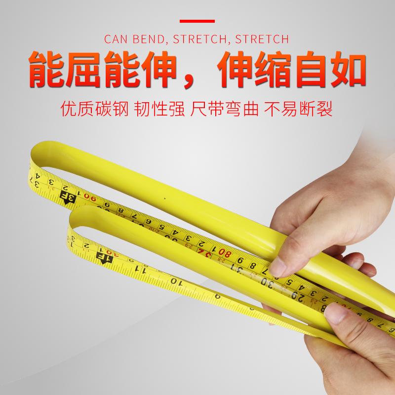 奥奔卷尺5米不锈钢米尺家用盒尺7.5高精度测量激光10钢卷尺圈尺3