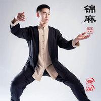 男士三件套太极服 春夏秋季中国风棉麻武术表演服陈英太极拳服装
