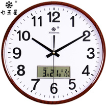 Clock clock living room modern simple mute calendar electronic quartz clock table round home atmospheric Clock creativity